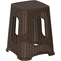 Cosmoplast Rattan High Stool Dark Brown