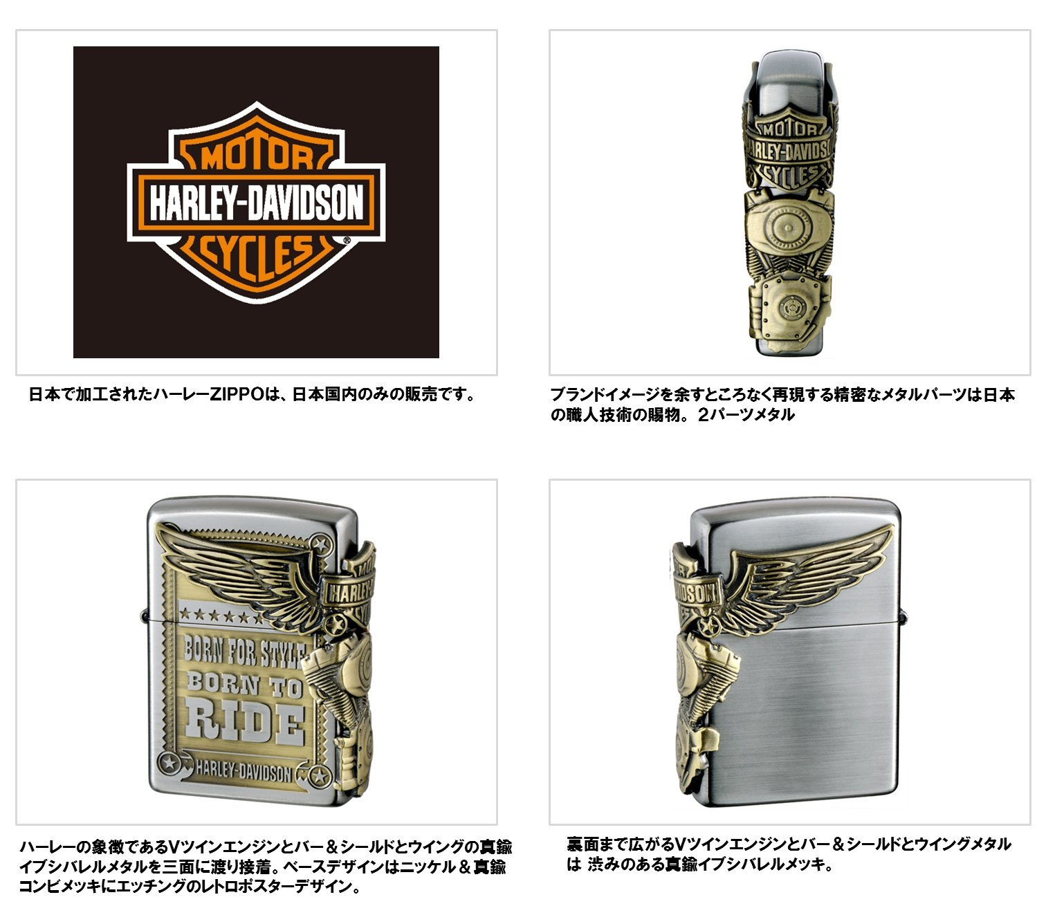 Zippo Harley-davidson Hdp-27