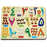 Puzzle Wooden Arabic Numbers Baby Toddler Development Toy
