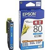 EPSON 純正インクカートリッジ  ICC80 シアン