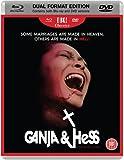 Ganja & Hess (1973) Dual Format (Blu-ray & DVD)