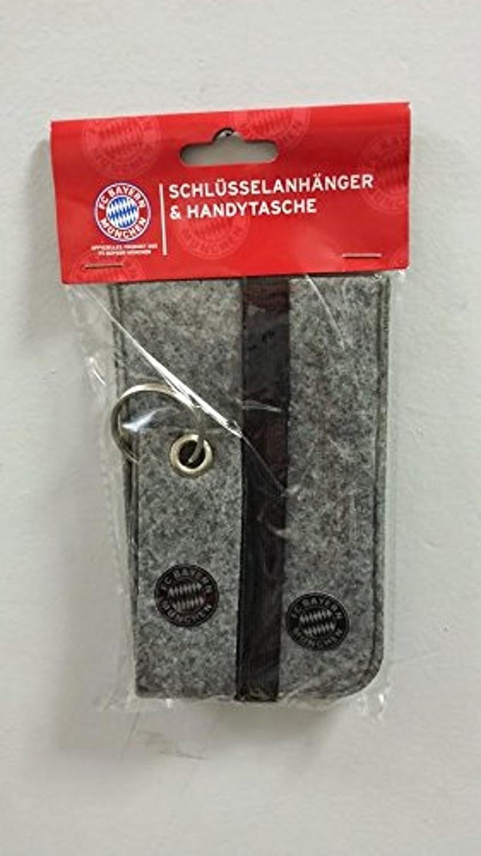 Bayern Munichセル携帯電話ポケット、キーリング B00O5B3PAW