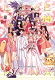 Love Hina Especial - Volume - 14