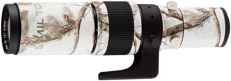 最も信頼できる Kenko MILTOL 天体望遠鏡兼用レンズ MILTOL テレスコープ 400mm F6.7 EDレンズキット KF-L400-EP-PL10 Kenko KF-L400-EP-PL10 B00H8OTXBS, 楽器天国Plus:1a840fd0 --- diesel-motor.pl