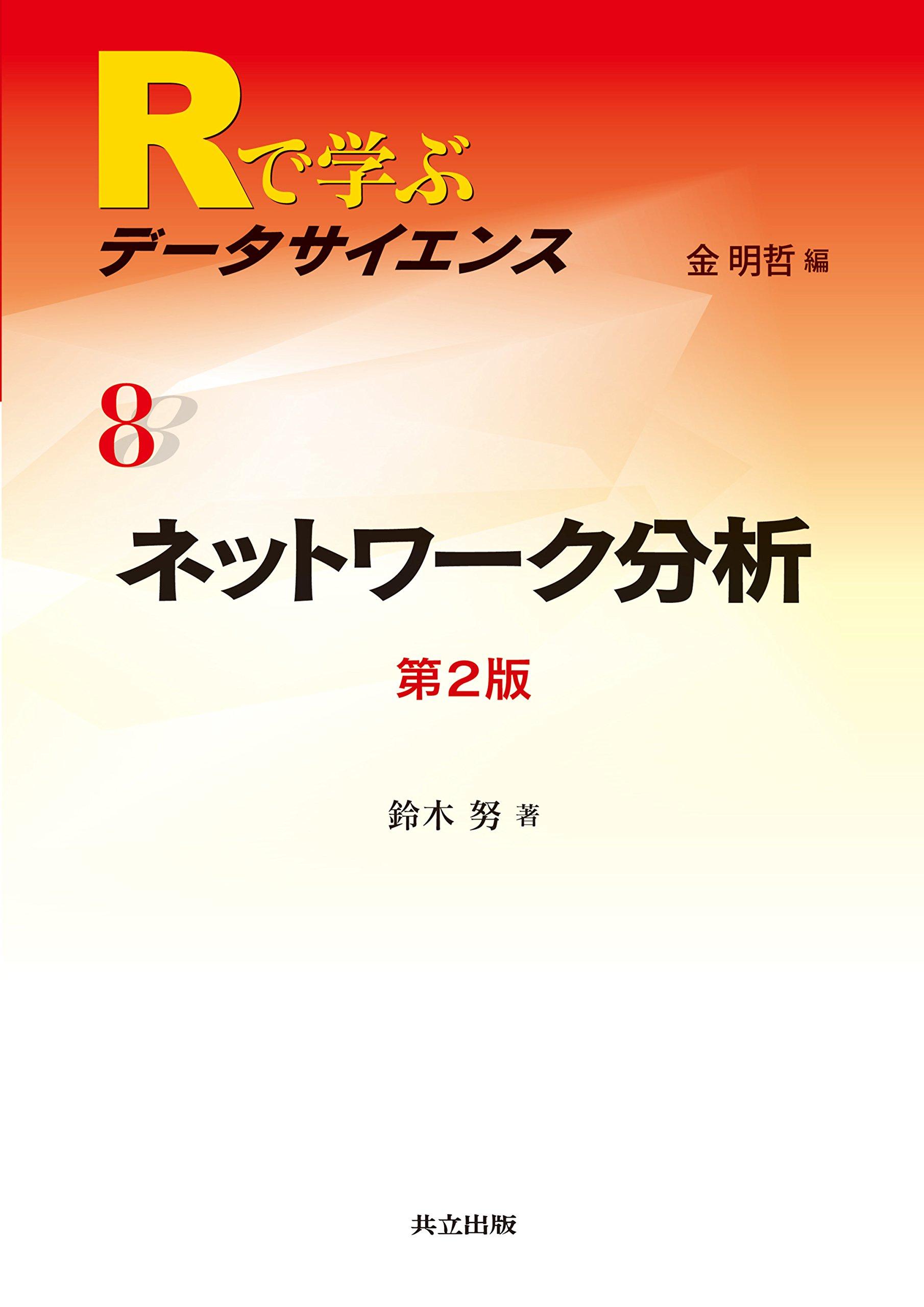https://images-na.ssl-images-amazon.com/images/I/71vHvmsEY3L.jpg