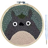 Yamix Rug Hooking Kit Punch Needle Embroidery Starter Kits DIY Knitting Wool Handcraft Latch Hook Craft Kit Rug Sewing Kit with Embroidery Hoop Yarn Rug Punch Needle Stand Strawberry
