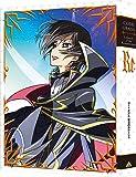 【購入特典あり】コードギアス 復活のルルーシュ (特装限定版) [Blu-ray](劇場パンフレット豪華版付)