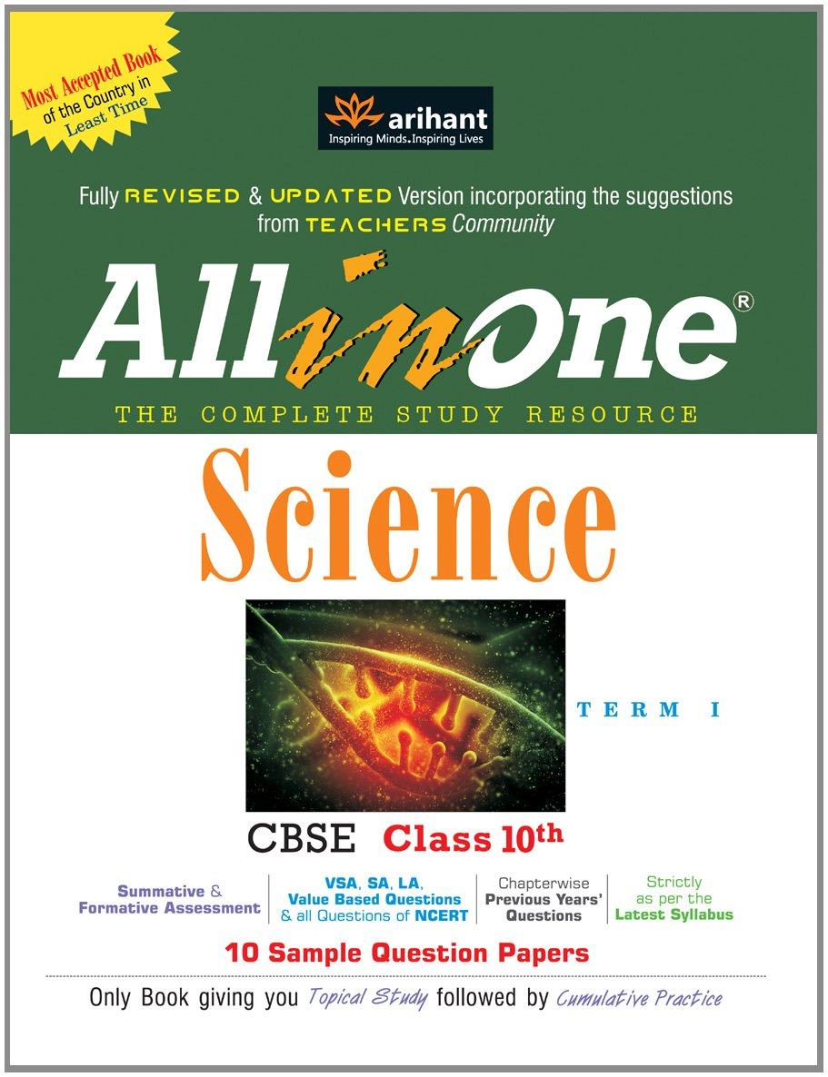 all in one science cbse class 10th term i old edition amazon in rh amazon in CBSE Schools CBSE Schools