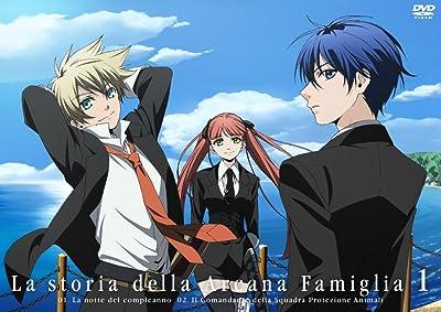 アルカナ・ファミリア -La storia della Arcana Famiglia- DVD