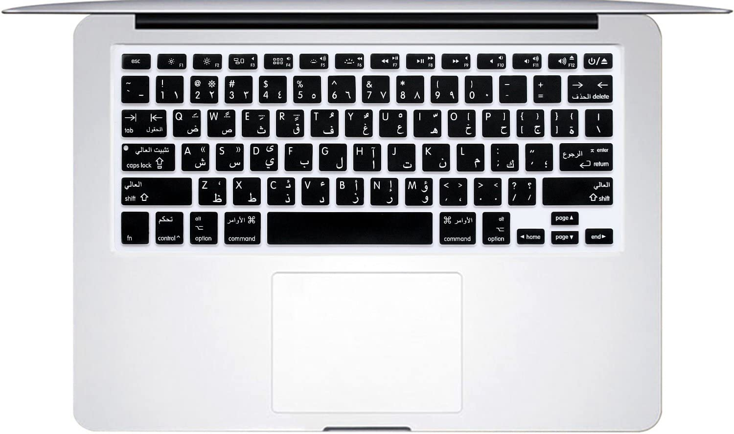 "Arabic Language Silicone Keyboard Cover Skin for MacBook Air 13"" Macbook Pro with / without Retina Display 13""15"" 17"" MC184LL/B, NOT COMPATIBLE WITH NEW MacBook Air 13"" A1932 (Black)"