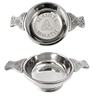 Pewter Quaich Bowl With Gaelic 'Slainte Mhath' and Celtic Knot Design