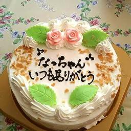 Amazon 誕生日ケーキ バースデーケーキ 花デコレーション 生クリームケーキ5号 苺 誕生日ケーキ宅配 cスイーツ ケーキ 洋菓子 通販
