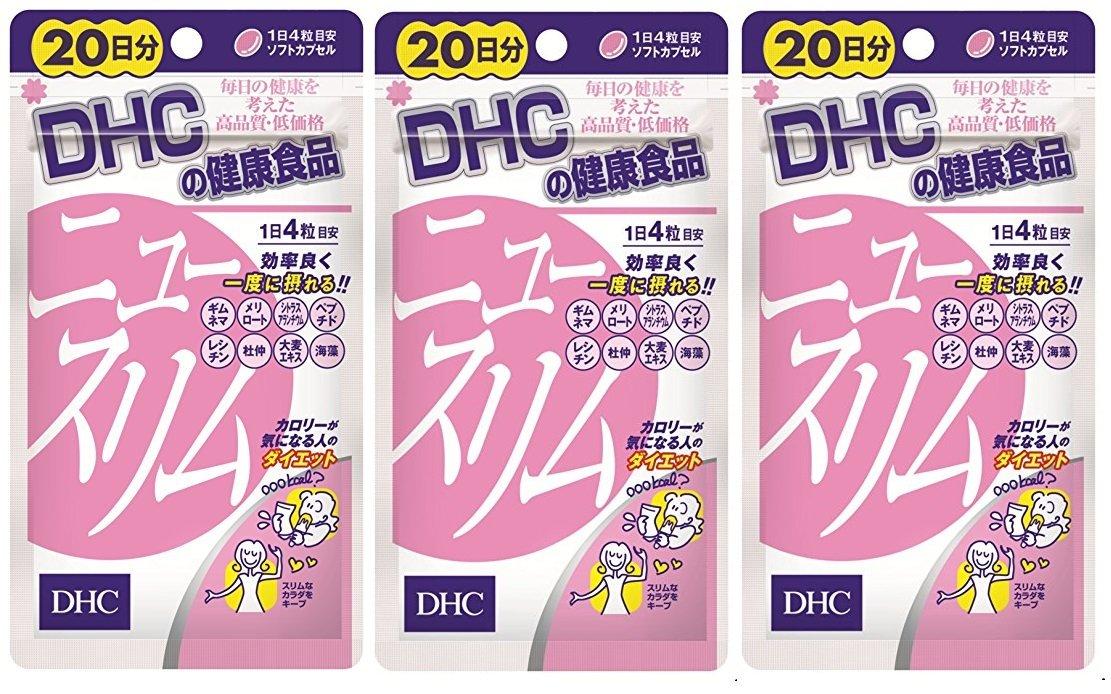 DHC 20 days 80 grain -New Slim (Set of 3)