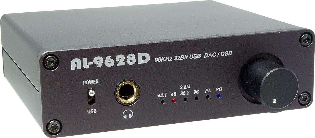 疑いカイウスシエスタUGREEN ステレオオーディオケーブル 延長 オーディオコード 標準3.5mm ステレオミニプラグ 高音質 ヘッドホンケーブル スピーカー、PC、スマホ、TV、車等に対応 (5M)