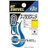 NTスイベル(N.T.SWIVEL) ナイススナップ ステンレス #4