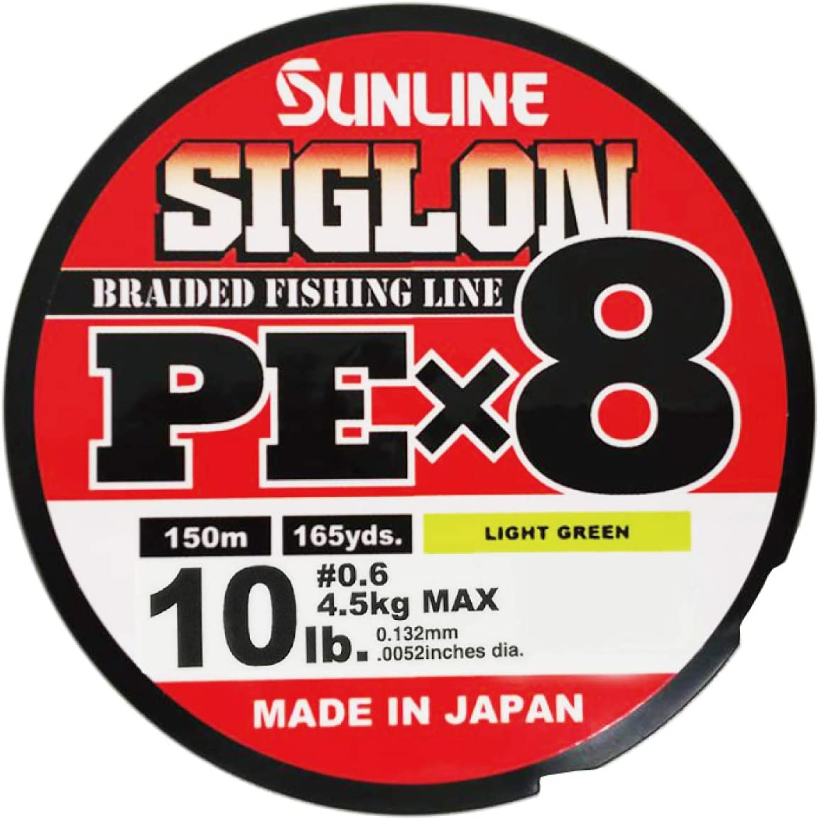 2271 Sunline Siglon Braided Ligne X8 300M P.E 3 50LB Lime Green