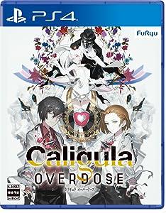 Caligula Overdose/カリギュラ オーバードーズ 超豪華4大予約特典(「Caligula Overdose」スペシャルアルバムCD、スペシャルブックレット、ゲーム内で使用できる「私服衣装」ダウンロードコード、スペシャルイベント応募券) 付