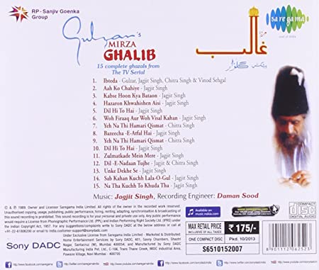 Mirza Ghalib Jagjit/Chitra