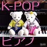 K-POPピアノ Genie~ピアノで奏でるK-POP