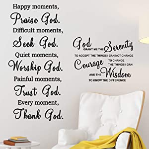 2 Sheets Scripture Wall Decal Bible Vinyl Wall Stickers Quotes Verse Christian Inspirational Sayings Praise God Grant Me The Serenity to Accept Things I Can not Change Faith Prayer Home Art Decor