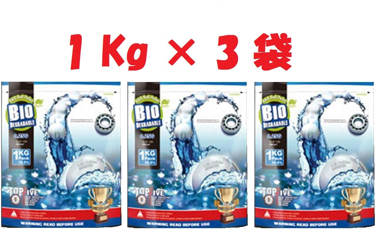 G&G Biodegradable .25g 1kg. 4000 ct. BBs (White)
