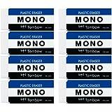 トンボ鉛筆 消しゴム MONO PE04 JCA-811AZ 8個