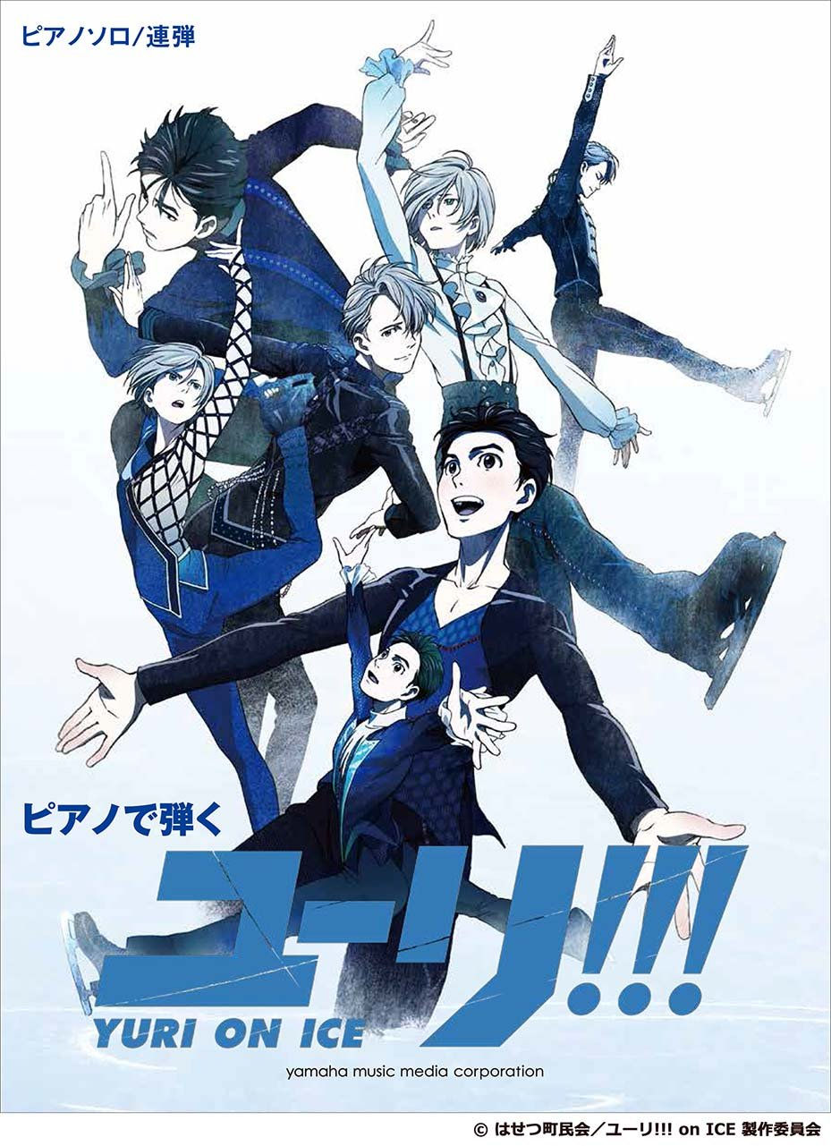 Music Sheet] Yuri!!! on ICE Official Sheet Music Collection