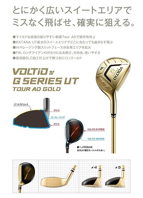 Katana Golf voltio IV G Serie UT Tour Ad Dorado # 5 Regular ...
