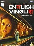 ENGLISH VINGLISH Hindi DVD ( All Regions English Subtitles )