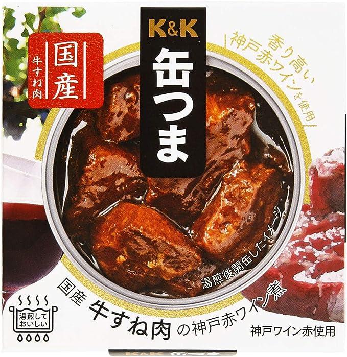 肉 牛 煮 すね 赤ワイン