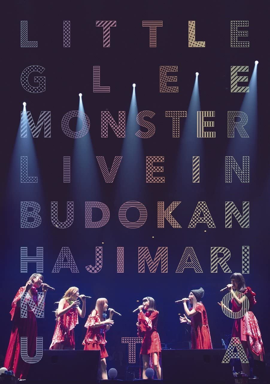 Amazon Co Jp Little Glee Monster Live In 武道館 はじまりのうた Blu Ray Disc Dvd ブルーレイ Little Glee Monster