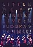 Little Glee Monster Live in 武道館~はじまりのうた~ [DVD]