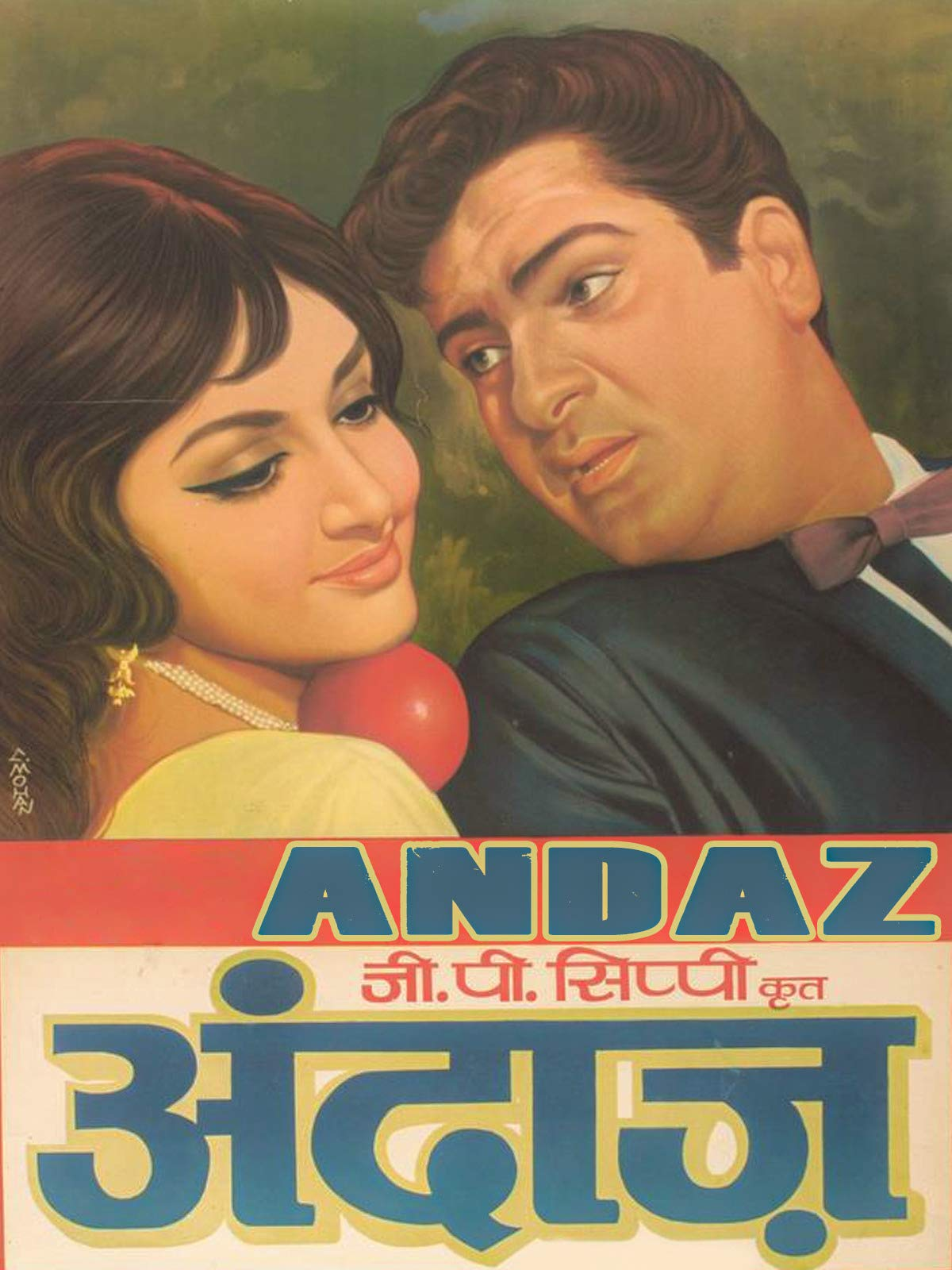 Image result for andaz shammi poster
