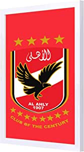 LOWHA al ahly Wall art with Pan Wood framed Ready to hang for home, bed room, office living room Home decor hand made White color 33 x 43cm By LOWHA