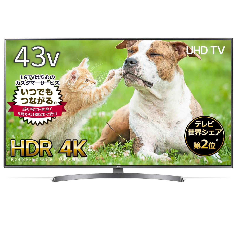 LG 43V型 液晶 テレビ 43UK6500EJD 4K HDR対応 直下型LED IPSパネル 2018年モデル B07DX1BVCB  43V型
