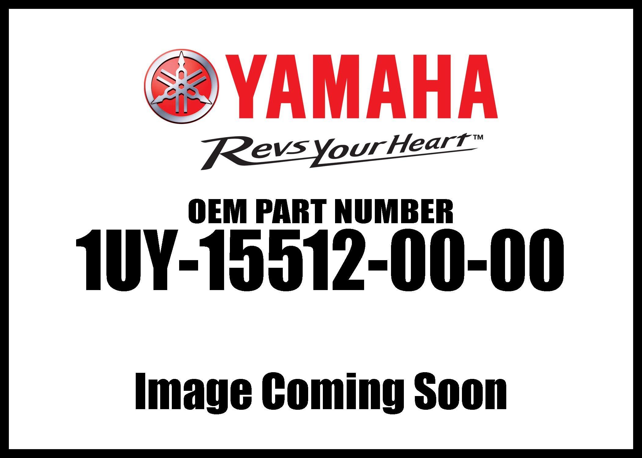 Yamaha 1UY155120000 Idler Gear by Yamaha (Image #1)