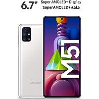 Samsung Galaxy M51 Dual SIM White 8GB RAM 128GB 4G LTE