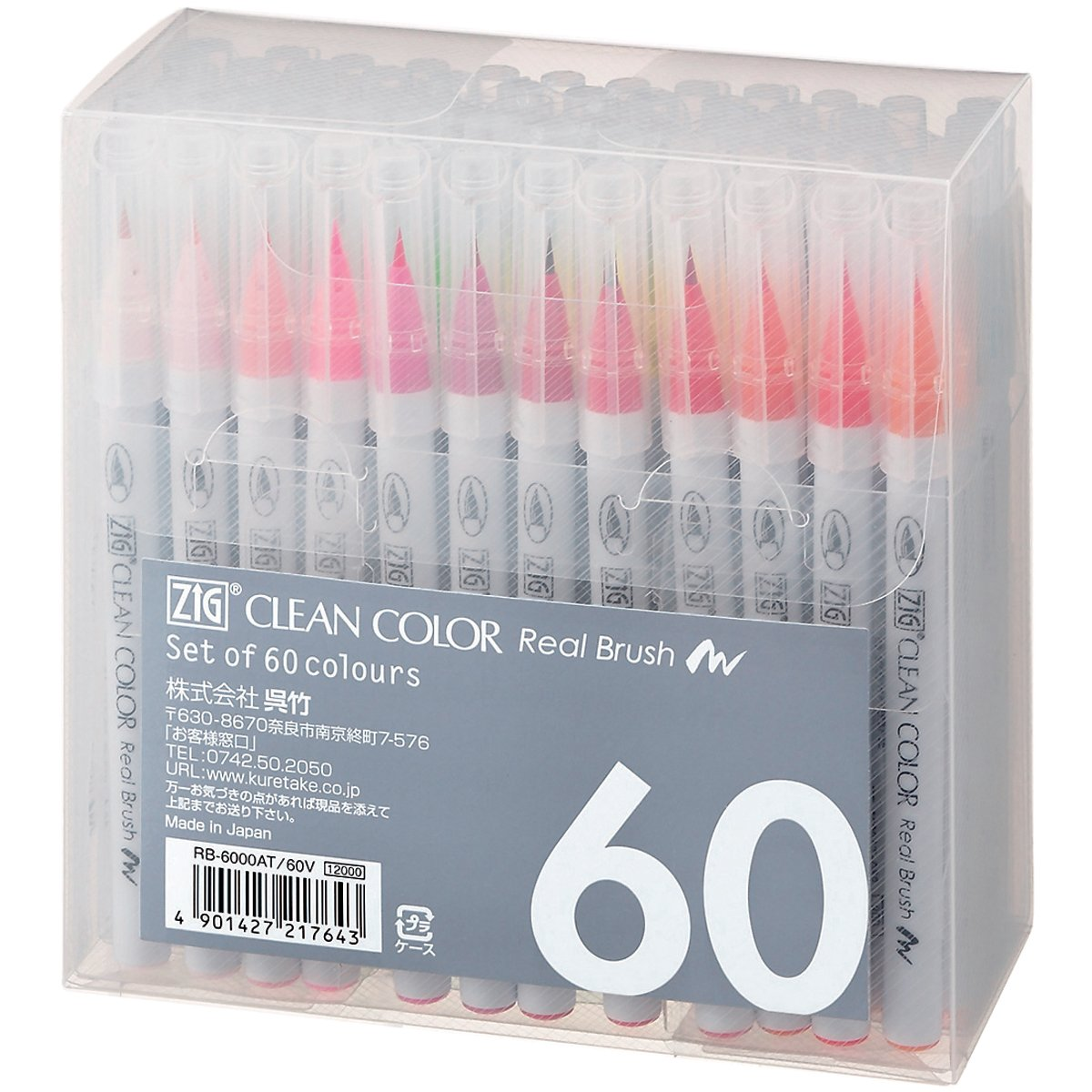 Zig ZIG02735 60 Piece VPK Clean Color Real Brush Mark
