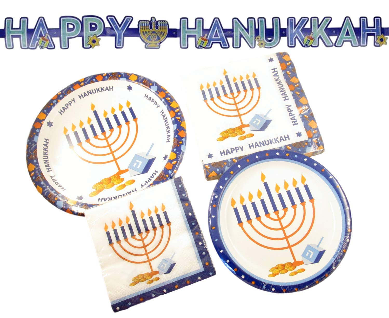 Party Pack Including Paper Plates Variation 1 and Celebration Banner Napkins