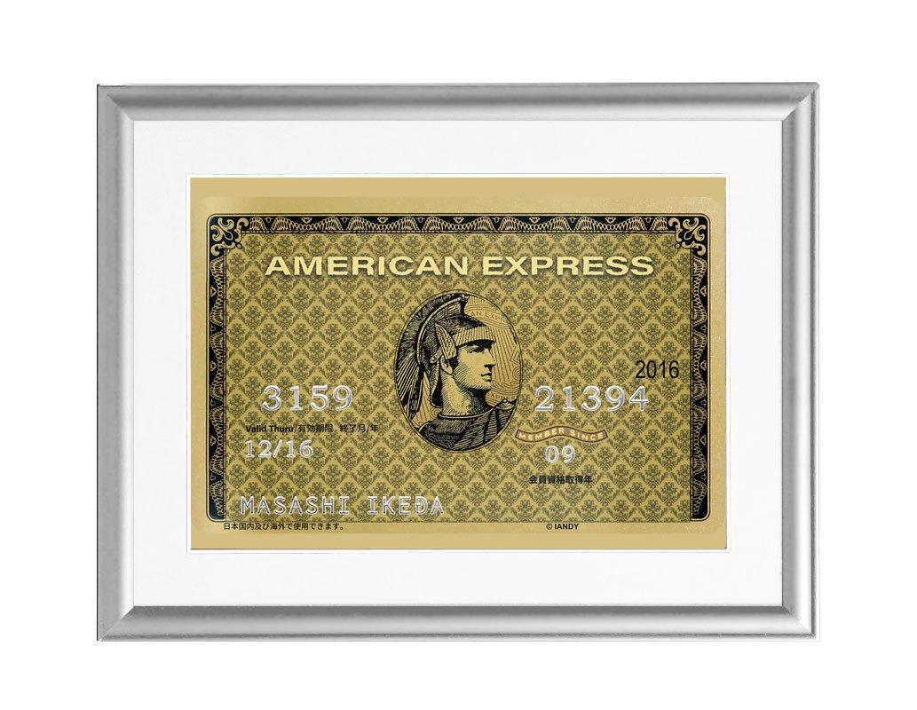 Amex アメックス GOLD ゴールドカード 名入れ 無料 サプライズ #amex A4 Size ゴールドカード x シルバーフレーム STAR DESIGN B01LWLZWW1 ゴールドカード x シルバーフレーム ゴールドカード x シルバーフレーム