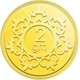 IBJA Gold 2 Gm, 24K (995) Yellow Gold Precious Coin