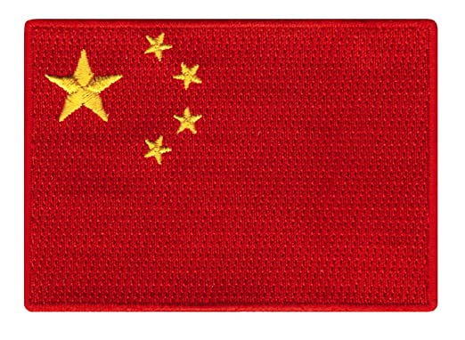 Amazoncom Peoples Republic Of China Flag Embroidered Patch - China flag