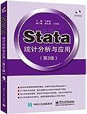 Stata统计分析与应用(第3版)(附DVD光盘1张)