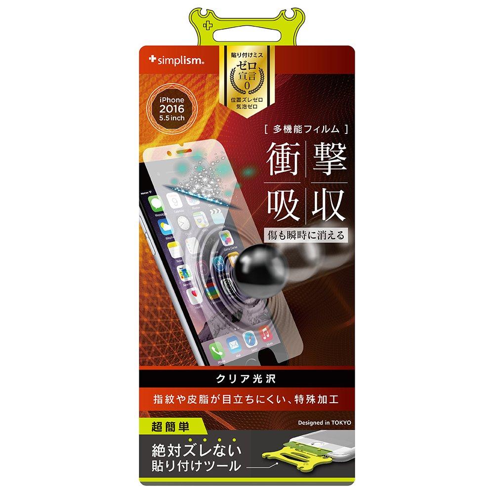 iPhone7 を美しく使い続けるためのアイテム5選