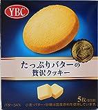 ヤマザキビスケット たっぷりバターの贅沢クッキー 5枚×5箱