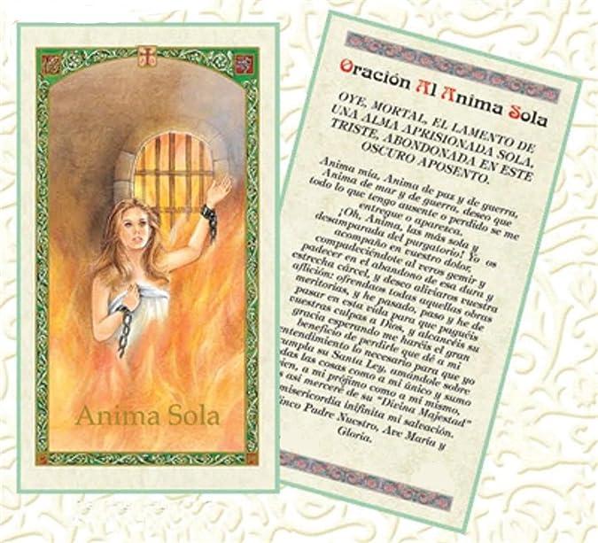 Amazon.com: Gifts by Lulee, LLC Oracion Al Anima Sola El ...