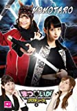 まついがプロデュース Vol.4 [DVD]