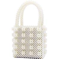 حقائب يد نسائية مطرزة يدويًا منسوجة باللؤلؤ كريستال حقائب حمل شفافة للمساء