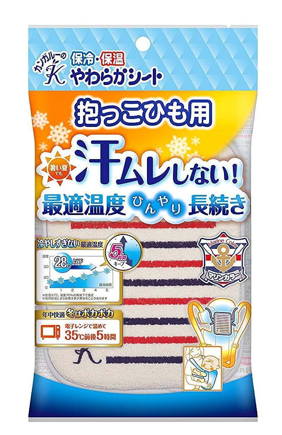 パトロールパーク分解するERGO Baby 抱っこひも おんぶ可 [日本正規品保証付] (日本限定ベビーウエストベルト付) (洗濯機で洗える) 装着簡単 ベビーキャリア アダプト ADAPT パールグレー CREGBCAPEAGRY
