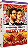 The Interview - version non censurée [Édition libertaire (version non censurée)]